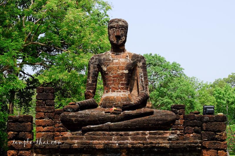 Wat Singh Kamphaeng Phet