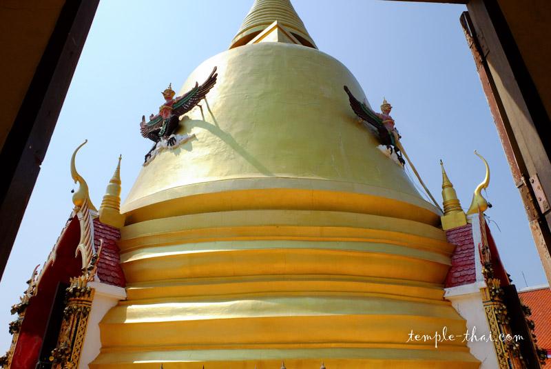 Wat Hong Thong