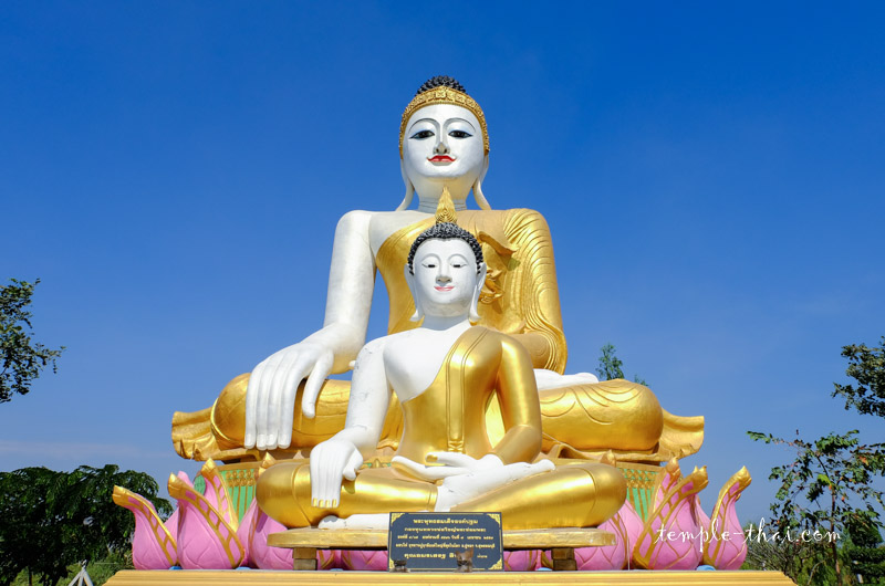 Phra Ruesi Park