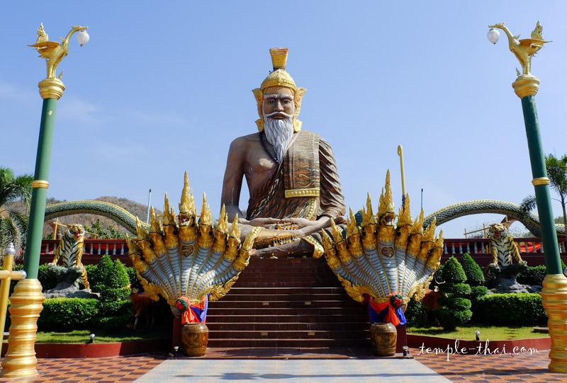 Statue ermite