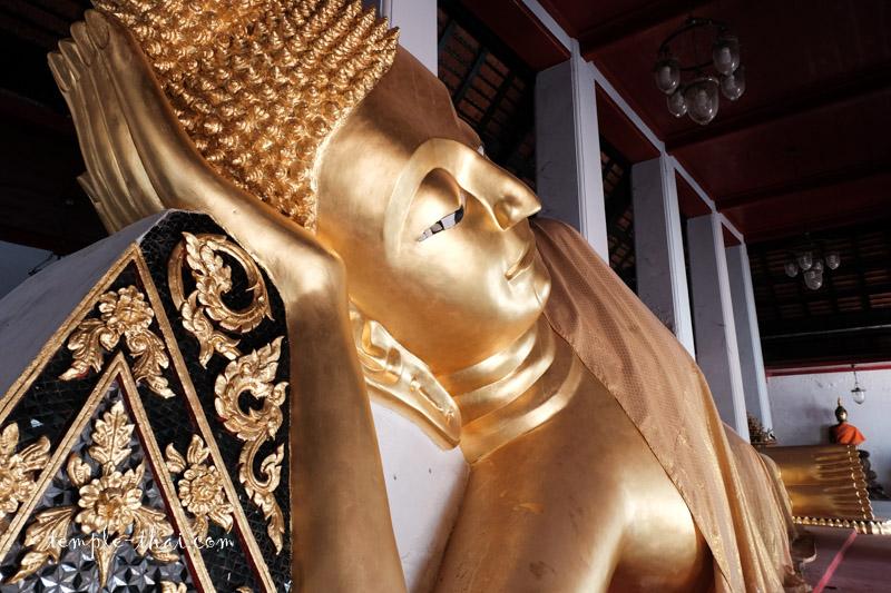 Wat Amphawa