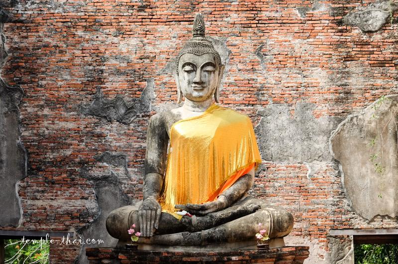 Wat Borom Phuttharam