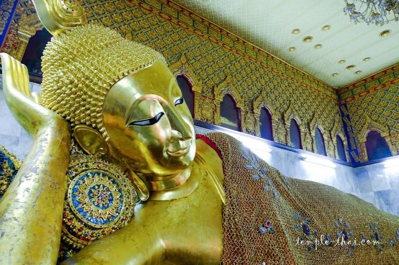 Wat Chamni Hatthakan