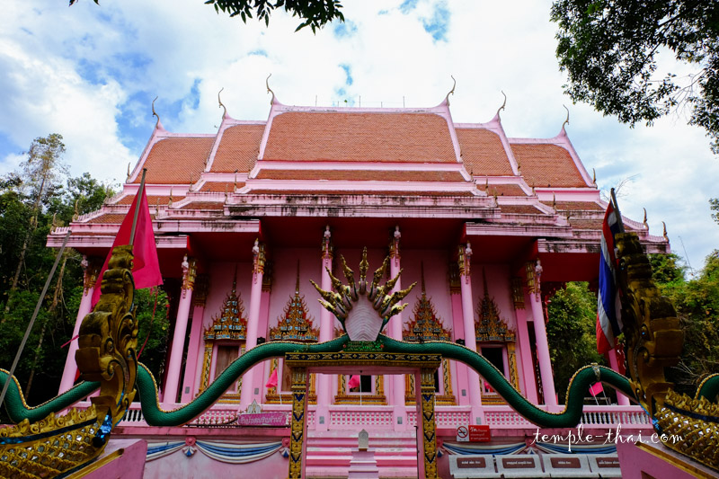 Wat Khao Thurian