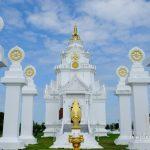 Wat Nong Takhian  วัดหนองตะเคียน