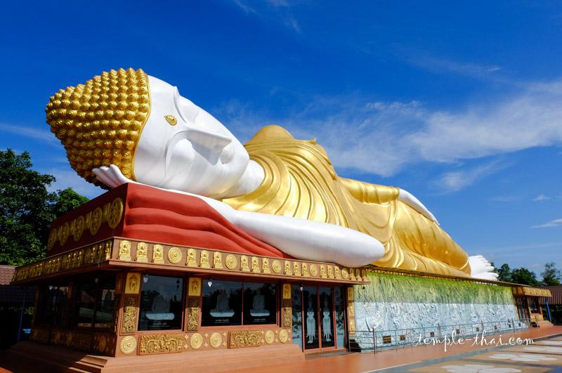 Wat Pa Kittiya Nuson