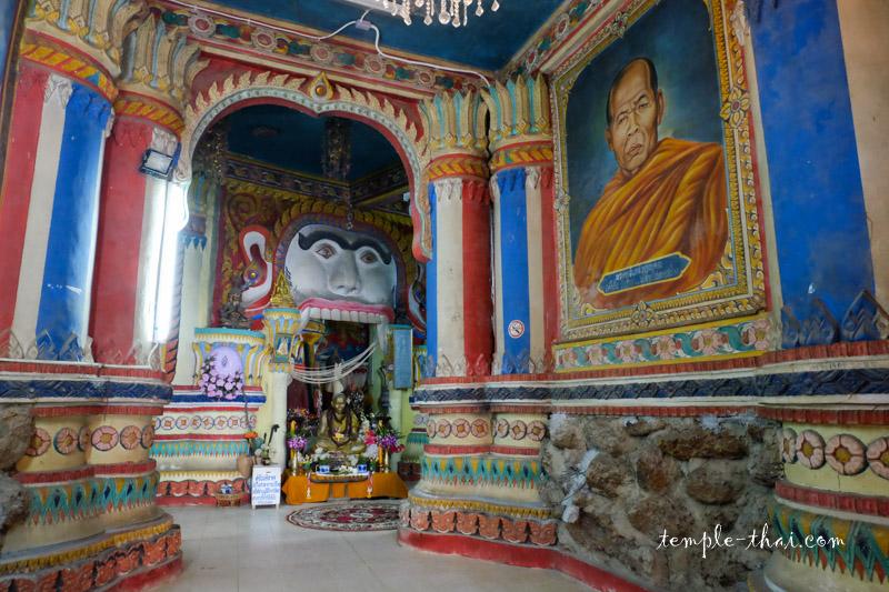 Wat Pa Non Sawan