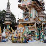 Wat Pa Non Sawan  วัดป่าโนนสวรรค์