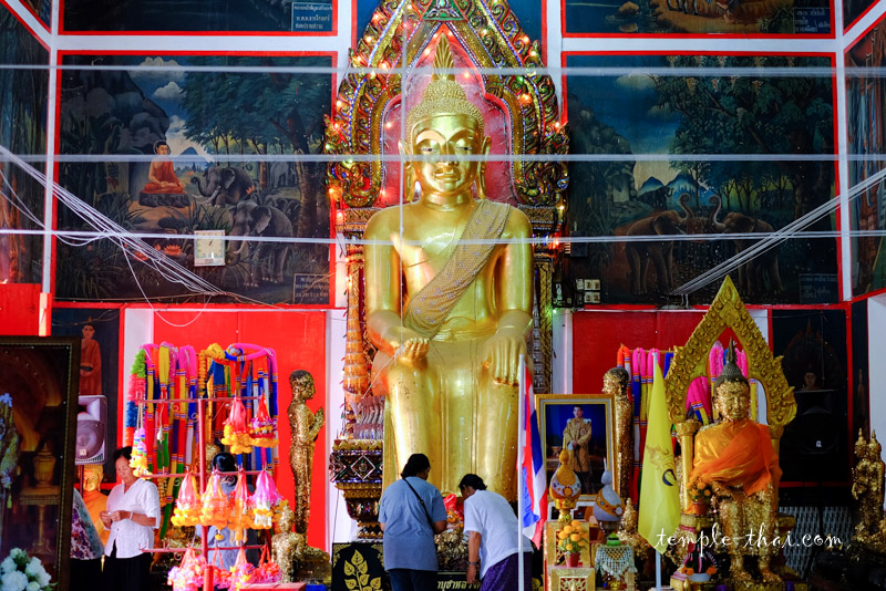 Wat Phichainawat