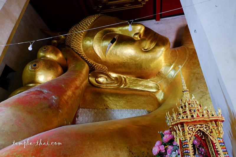 Wat Phra Phuttha Saiyat