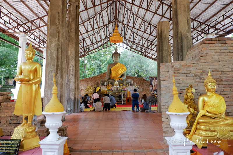 Wat Phrathat Bang Phuan
