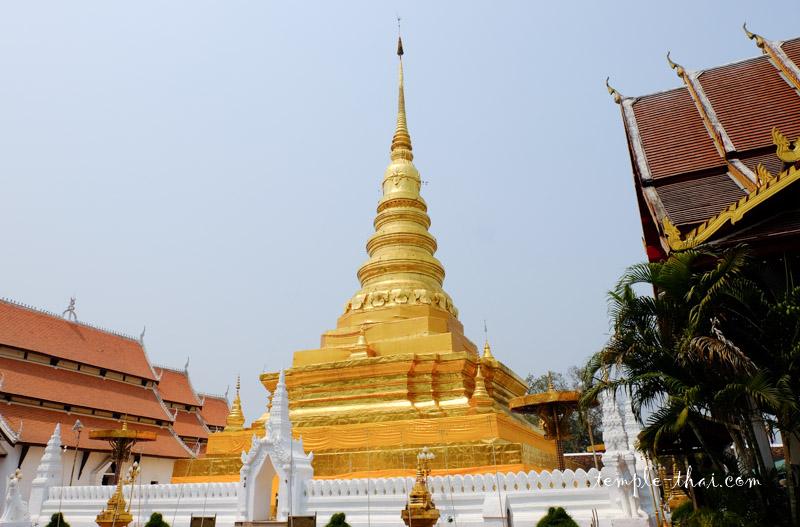 Wat Phrathat Chae Haeng