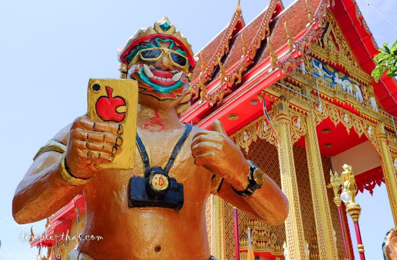 Wat Takhian
