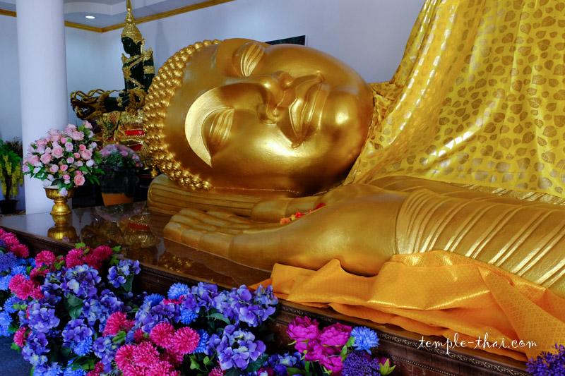 Wat Thung Si Wilai