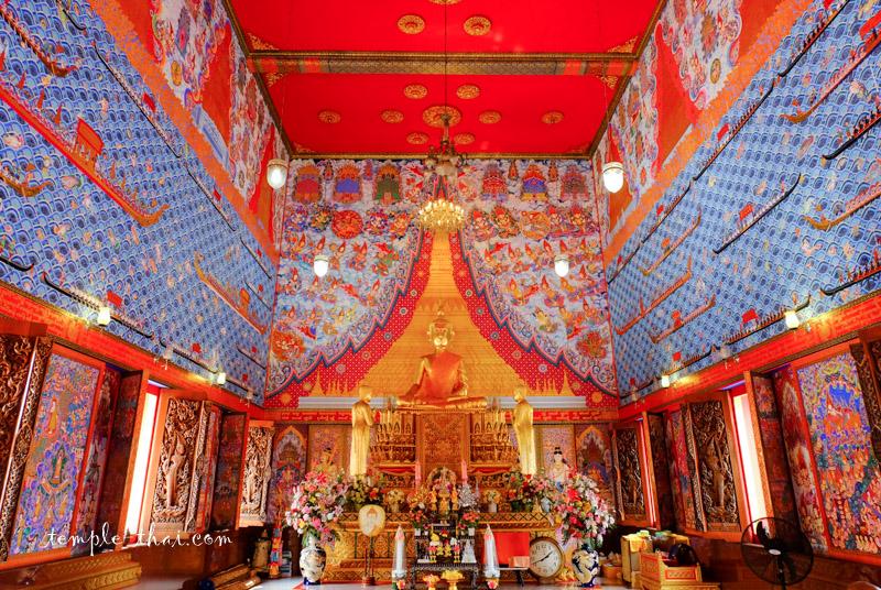 Wat Toei