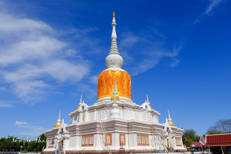 Phrathat Na Dun