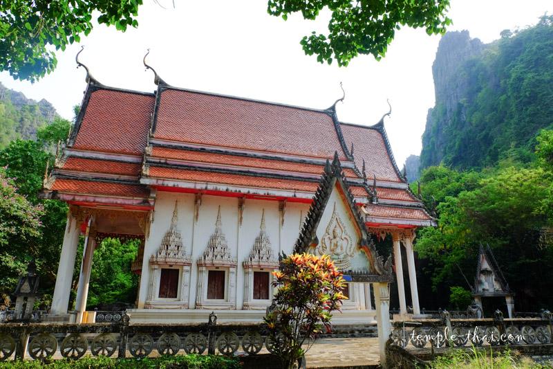 Wat Ban Mung