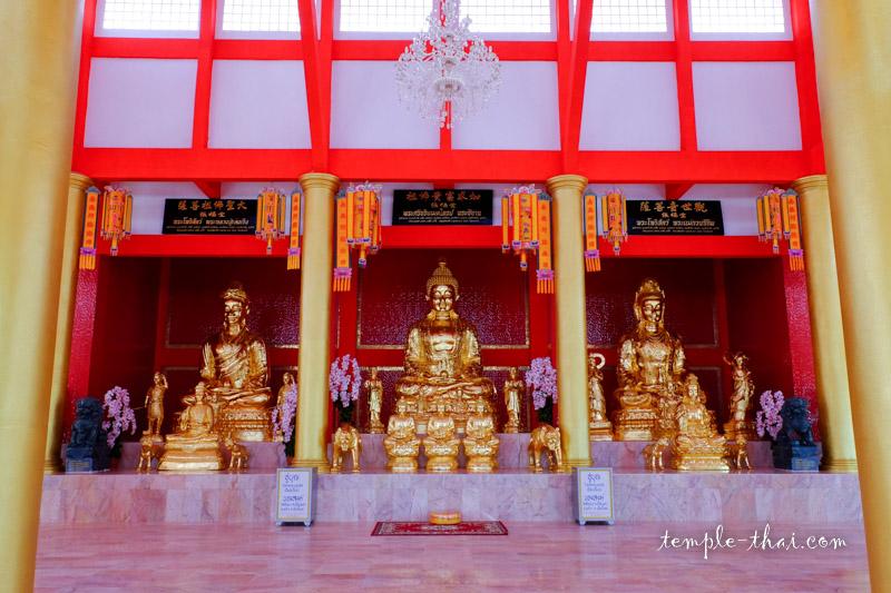 Wat Huai Bong Phrao