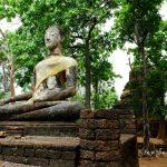 Wat Khao Phanom Phloeng  วัดเขาพนมเพลิง