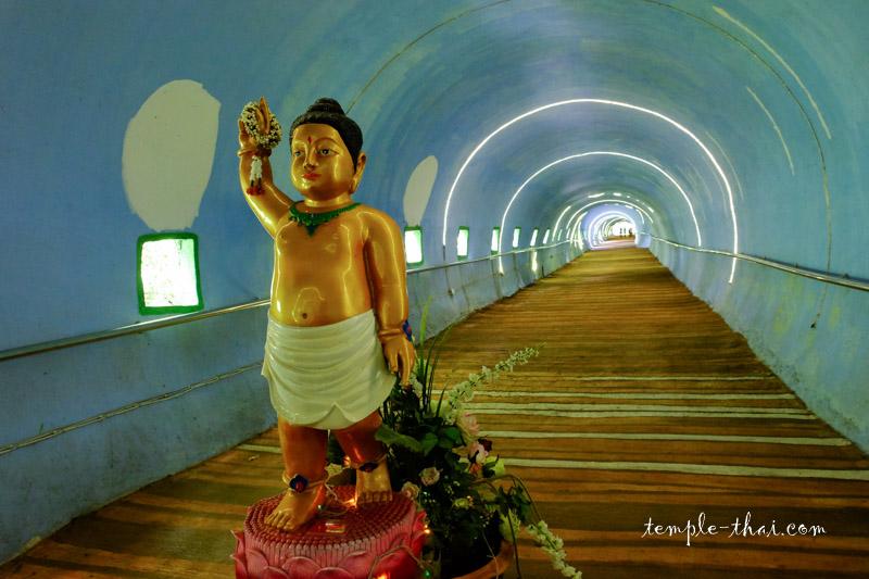 Wat Khao Sala