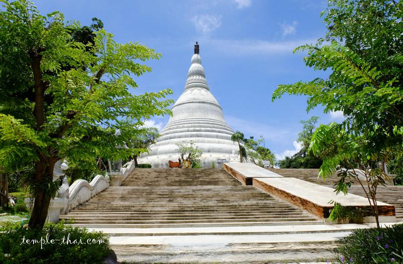 Wat Pa Phu Pha Sung