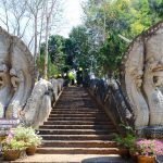 Wat Phrathat Doi Phu Khao  วัดพระธาตุดอยภูเข้า