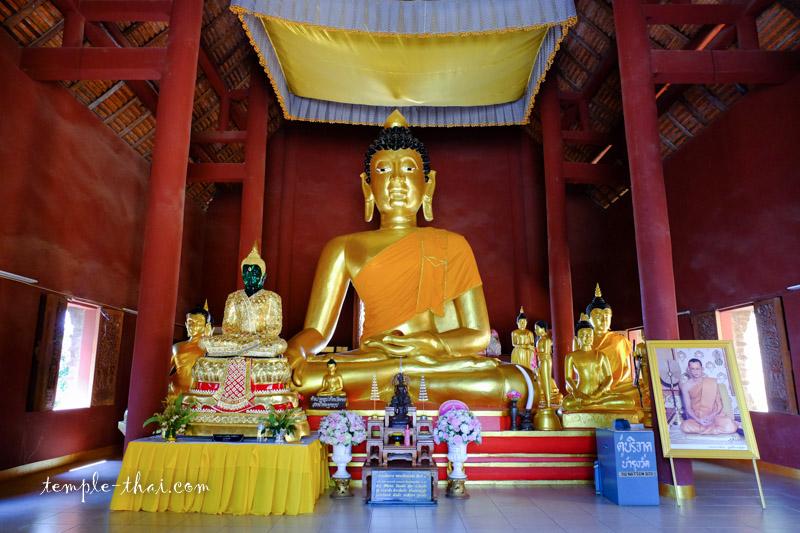 Wat Phrathat Doi Phu Khao