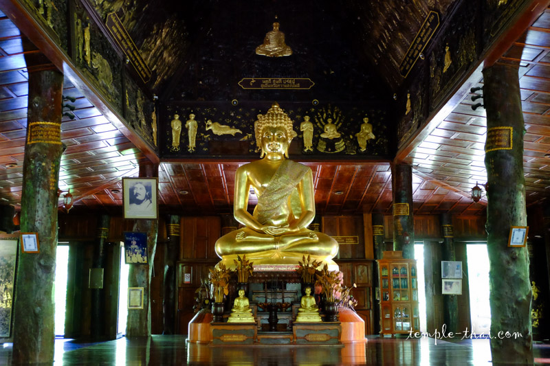 Wat Phuttha Nimit