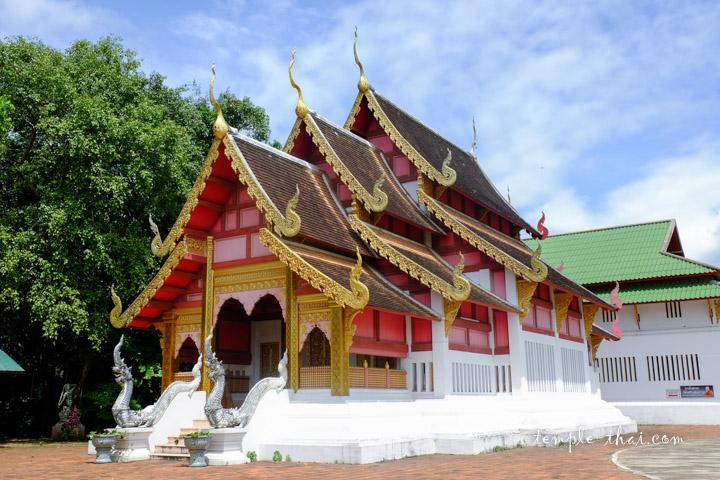 Wat Salaeng