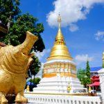 Wat Si Chum Lampang  วัดศรีชุม ลำปาง
