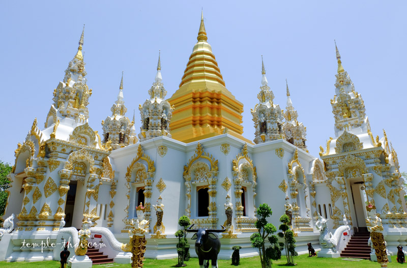 Wat Si Don Moon