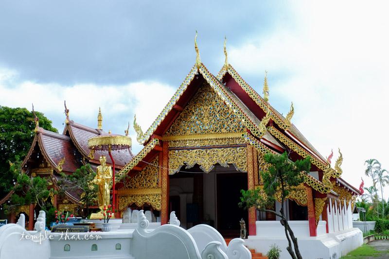 Wat Si Nawarat