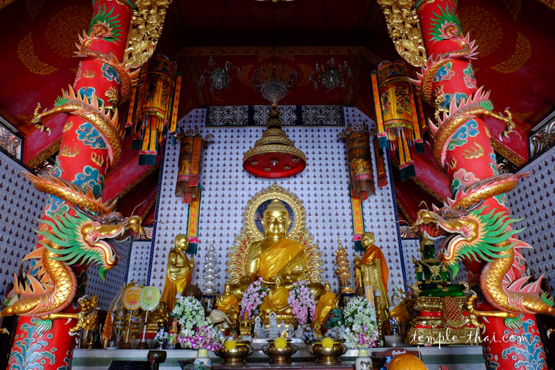 Wat Sunthon Pradit