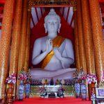 Wat Khua Khrae  วัดขัวแคร่