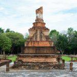 Wat Nong Pa Phong  Sukhothai  วัดหนองป่าพง สุโขทัย