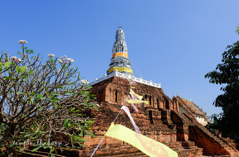 Phra Prathon Chedi
