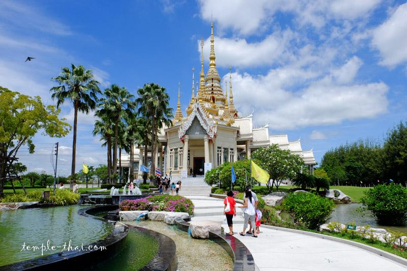 Wat Luang Po To