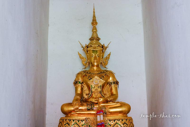 Phra Fang