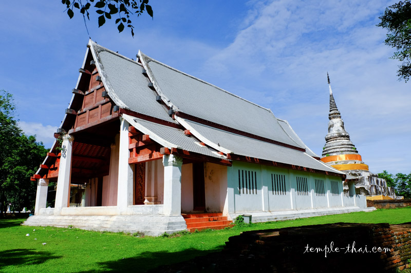 Wat Phra Fang