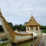 Wat Sa Prasan Suk  วัดสระประสานสุข