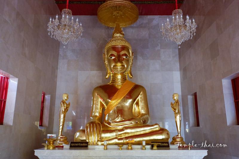 Wat Si That