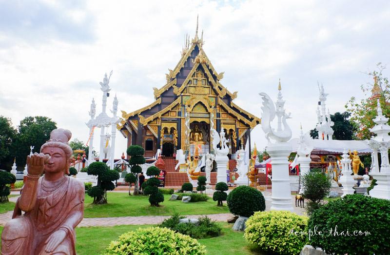 Wat Tha Mai