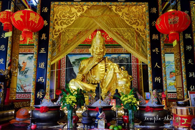 Sanctuaire chinois Phitsanulok