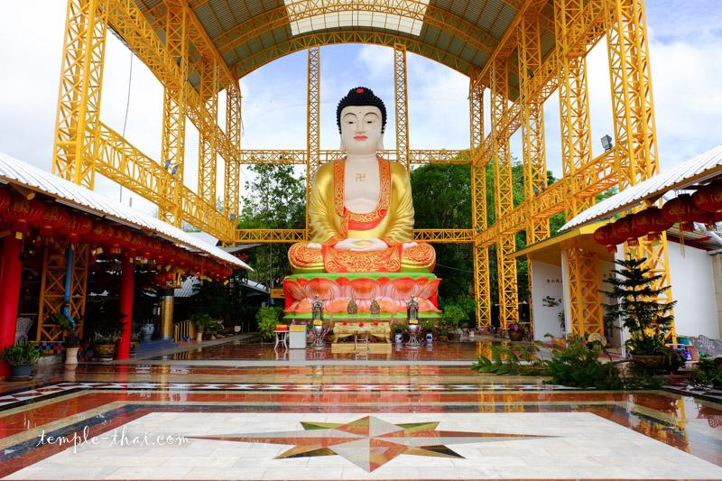 Phra Yulai