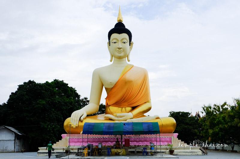 Wat King Kaeo