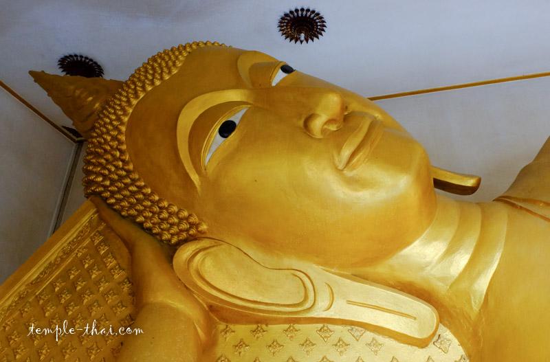 Wat Klang Kret