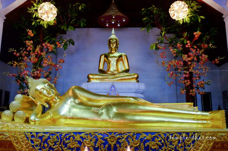 Wat Phra Phai Luang