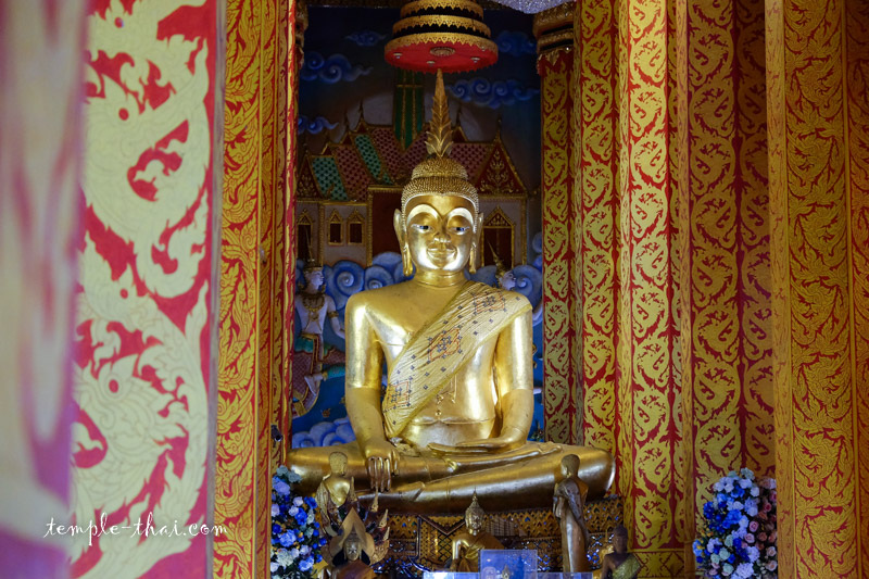 Wat Samphao Lom