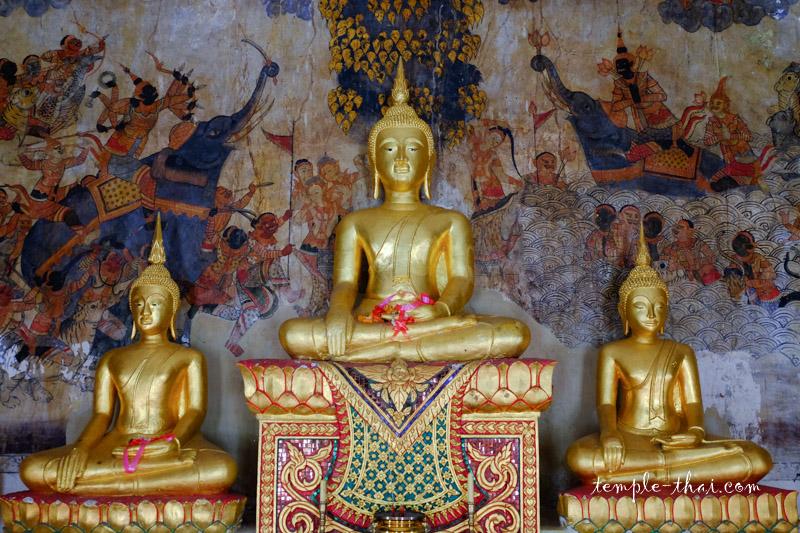 Wat Uposatharam