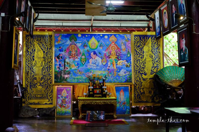 Lap Lae Museum